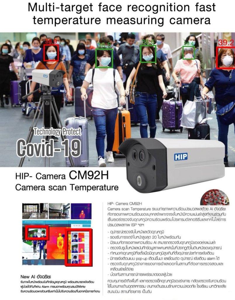 HIP CM92H2