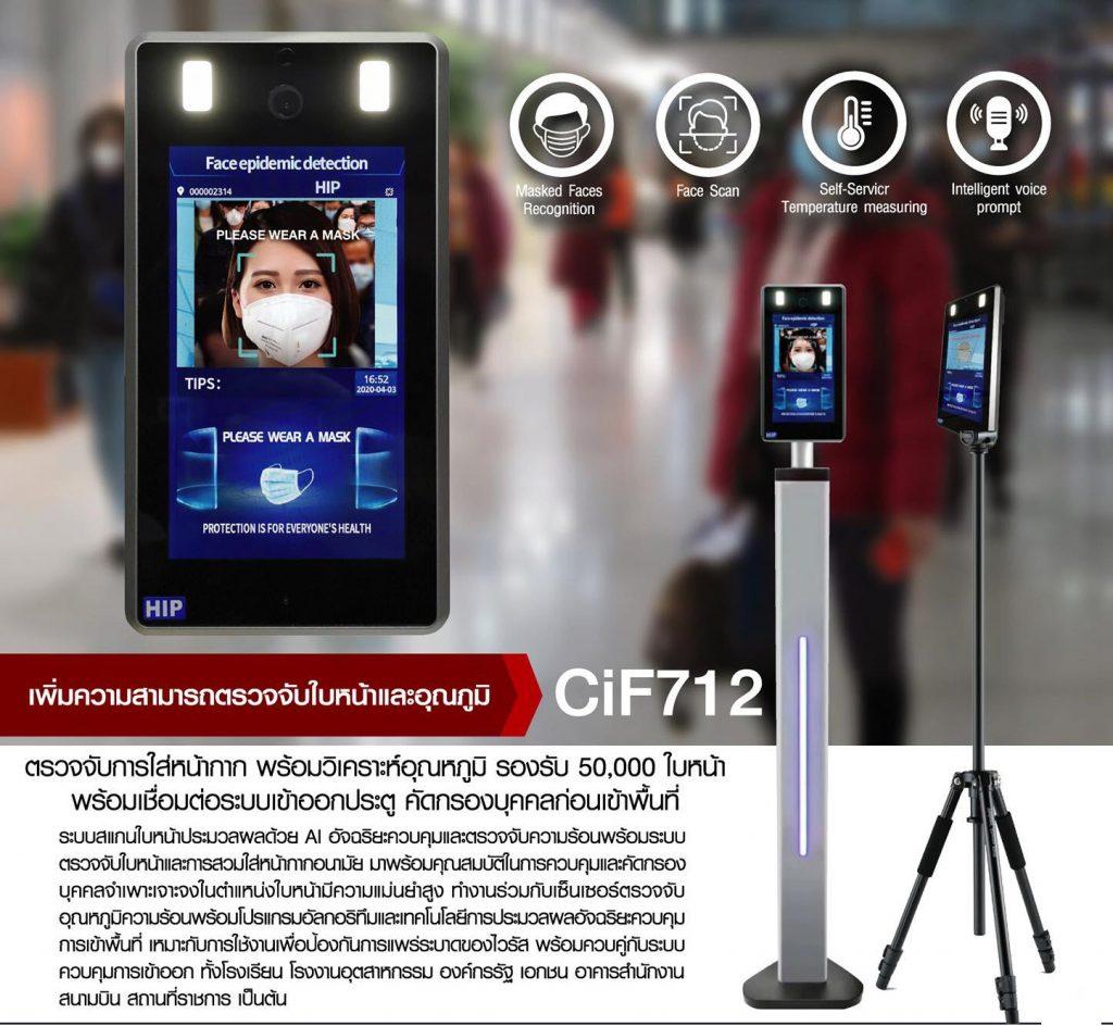 cif712_003