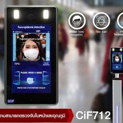 cif712_555