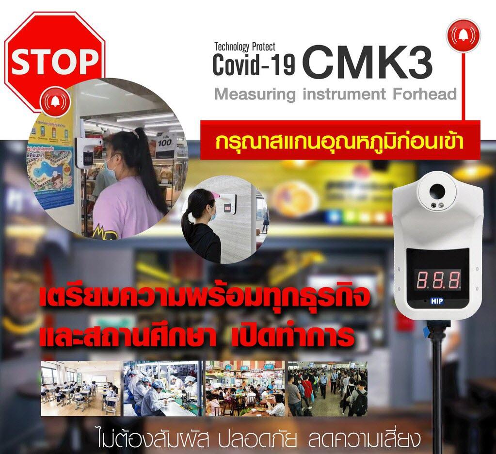 cmk3_1