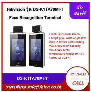 Hik_DS-K1TA70MI-T